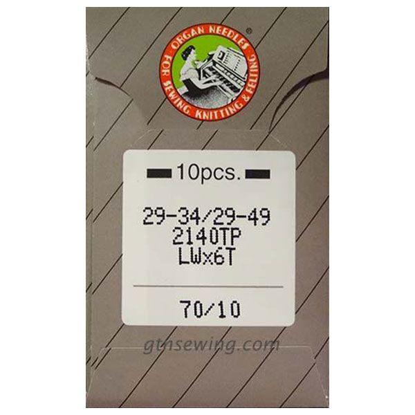 Organ Industrial Blind Stitch Hemming Machine Needles 29-34, LWx6T Size 70/10
